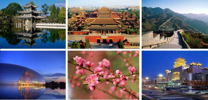 Экскурсионные туры в китай на новый год